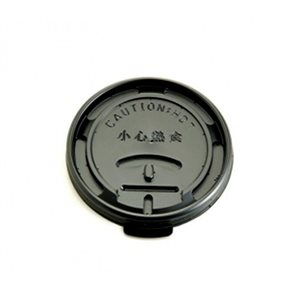 Plastic Lid for Pap, Hot Cups Black 12-16 OZ (1000 / cs)